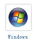 windows全能主机任您挑选